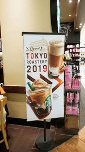 Coffee jelly is a jellied dessert item, made of a mix of agar jelly and sweetened coffee. Crafted Coffee Jelly Frappuccino With Authentic Coffee Jelly For Coffee Lover From Starbucks Appeared And It Tried Drinking Gigazine