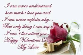 Valentines Day 40 Messages For Girlfriends Wives Lifestyle Unique Valentines Day Quotes For Wife