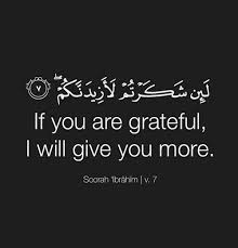 40 Beautiful Quran Quotes Verses Surah [WITH PICTURES] Simple Motivational Quran Quotes