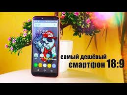 <b>Oukitel C8</b> полный обзор самого бюджетного <b>смартфона</b> с ...