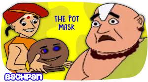 funny tenali raman pot mask tenali raman cartoon story funny funny tenali raman pot mask tenali raman cartoon story funny story bachpan tube