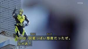 仮面 ライダー ゼロワン 感想