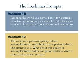 uc personal statement webinar