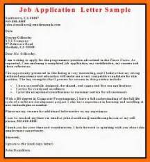 employment application letters samples employment letters sample letters superintendent cover letter