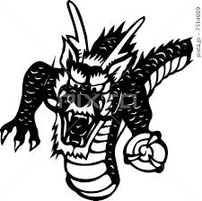 竜正面向き半身モノクロのイラスト素材 7554609 Pixta