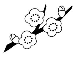 枝付きの梅の花の白黒イラスト かわいい無料の白黒イラスト モノぽっと
