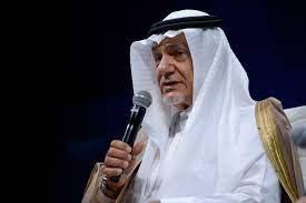 تركي الفيصل: إقامة دولة فلسطينية عاصمتها القدس هو ثمن تطبيع السعودية مع  إسرائيل - CNN Arabic