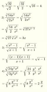 Divide Radical Expressions - Questions with Solutions for Grade 10Questions With Answers Use the above division formula to simplify the following expressions