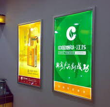 snap frame led light box poster frames advertising light box easy change poster a4 a0 size