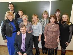 Социальная работа бакалавриат Российский новый университет Социальная работа бакалавриат