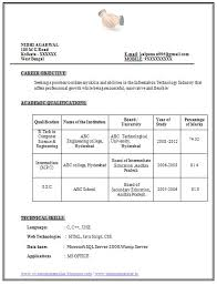 example template of excellent fresher b tech resume sample format with great job profile and fresher resume sample