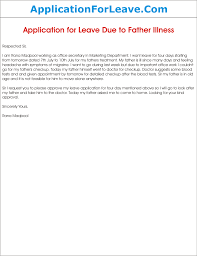 Application For Father Illness