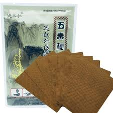 64Pieces=8Bags <b>Chinese</b> Medical Five poisons Pain <b>Patch</b> for Back ...