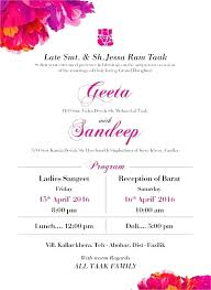 Wedding Invitations Online Free As Well Suggestions To Get