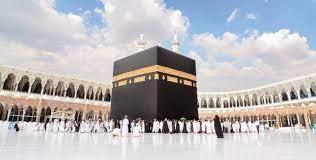 """دراسة لمعهد أبحاث الحج والعمرة السعودي تُثبت عدم انقطاع """"الحج"""" نهائيًا في  التاريخ الإسلامي - مجلة استثمارات"""