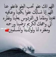 دعاء يوم عرفة 2021/1442 مكتوب | صور ادعية يوم عرفة لقضاء الحاجة وأفضل  الأدعية المستجابة - عرب هوم