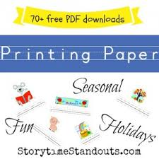 writing paper for kids printable interlined kindergarten paper printing paper 70 pdf writing paper s from com