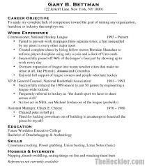 Copy Of Resume 5 Copy Of Resume Hard Samples Sample Cv Veterinary
