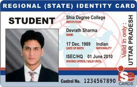 Ise India Ltd India Cards Ise Cards Ltd