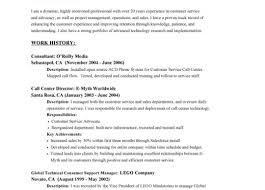 100 Job Fair Resume Job Fair Resume Tips Fort Belvoir