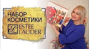 Blockbuster от <b>Estée Lauder</b>. Подарочный <b>набор</b> мечты. - YouTube