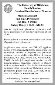 Ob Gyn Medical Assistant Salary Medical Assistant At University Of Oklahoma Health Services In