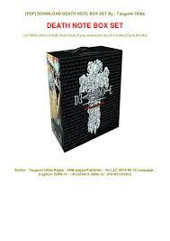 Man Basket Design Pdf Best Death Note Box Set Pdf Ebook Epub Kindle