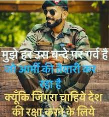 army love indian army ambition mj cook cooking