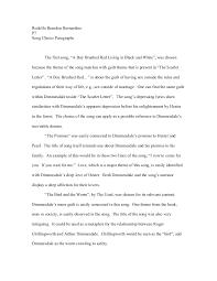 scarlet letter songs essay