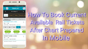 Current Reservation After Chart Preparation Online How To Book Current Available Confirm Rail Ticket After Chart Prepared By Irctc Mobile App In Hindi