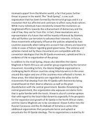 writing essay on terrorism in world sample essay on terrorism from the muslim world