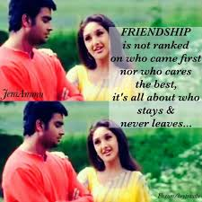 Best Brother And Sister Quotes With Images In Tamil Impressive Never Leave You Tamil Quote