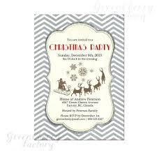 Neighborhood Party Invitation Wording Funny Holiday Party Invitations Neighborhood Christmas Party