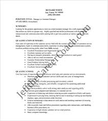 retail cashier resume free pdf template retail resume template free