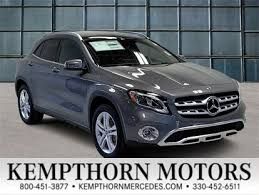 Then browse inventory or schedule a test drive. Used 2020 Mercedes Benz Gla 250 For Sale At Kempthorn Motors Vin Wdctg4gb3lj663160