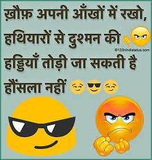 atude status whatsapp dp sad marathi