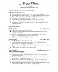 Office Clerical Skills Resume Administrative Download Clerk