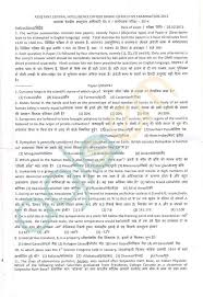 Short essay on child labour in nepal earthquake argumentative essay writing powerpoint numbers