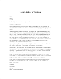 hardship sample letter 12 economic hardship letter dragon fire defense