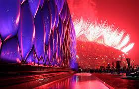 Resultado de imagen de Equipo nacional en los Juegos Olímpicos de Pekín 2008.