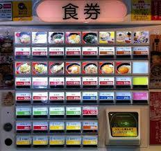 Ramen Noodle Vending Machine Enchanting Tachigui Standup Noodle Shops VOYAPON