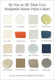 my 16 favorite benjamin moore paint colors