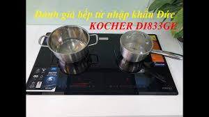 Bếp từ Đức nhập khẩu kocher DI 833GE - YouTube