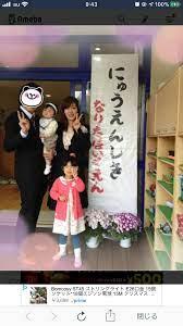 小倉 美咲 居場所