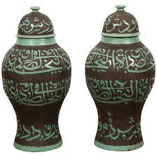 Decorative Large Urns Large Moroccan Brown and Green Ceramic Urns with Lid From a unique 37