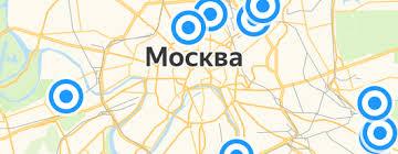 "<b>Самокат</b>-<b>чемодан</b> ""<b>Betty</b>""» — Результаты поиска — Яндекс.Маркет"