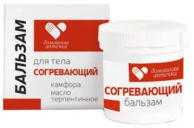 <b>Бальзам для тела</b> Домашняя аптечка <b>Согревающий</b> 30 мл ...
