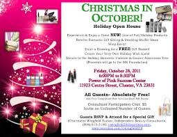 christmas open house flyer free open house templates resume