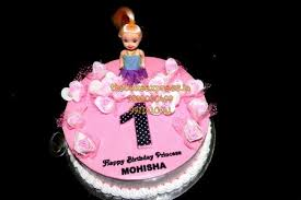 1st Birthday Baby Girl Cake Online Cake Delivery Noidacake Shop
