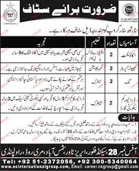 accountant computer operator job opportunity jobs accountant computer operator job opportunity